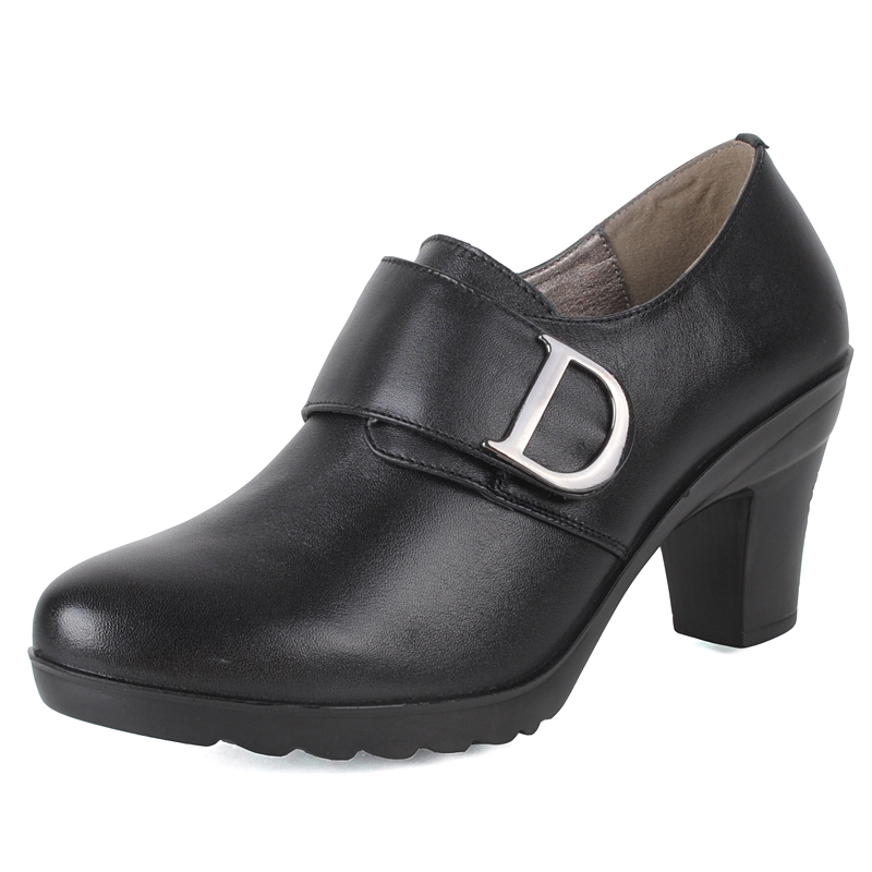Comfy Womens Work Shoes